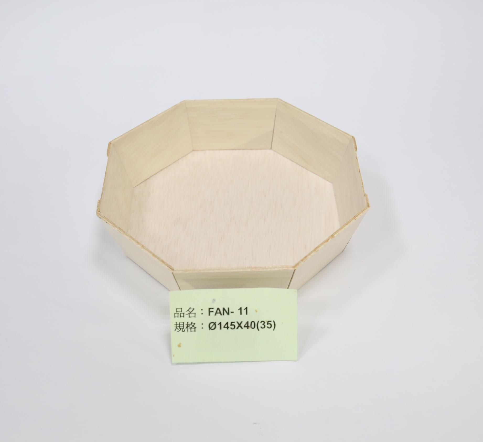 FAN-11