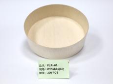 品名:FLR-01 規格155*45mm 基本量300組