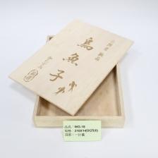 品名:G-WG-18 規格:210*145*25(mm) 基本量:200組